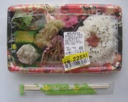 食育 後藤加寿子先生に教わる きちんと和食「鮎の塩焼き」「トマトのすり流し」「なすと鶏肉の煮物」