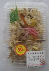 「人間ドック」、そして「土井善晴の料理は楽し」(9-2)「栗ご飯」