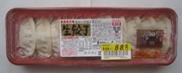 9月の旬「さんま(秋刀魚)」、そして「しょうゆ豆」