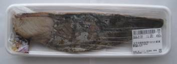 茶巾絞りで栗きんとん ぽってり「恵那山」をイメージ