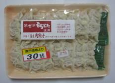 江戸の食文化 生き生き