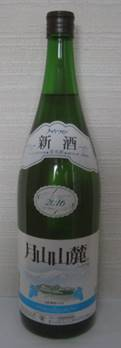 「トラヤワイン 月山山麓」、そして「リンゴのワイン、人気じわり 「弘前シードル」をたしなむ」
