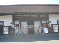 JRさわやかウォーキング「掛川市フラワーフェスティバルと掛川散策」