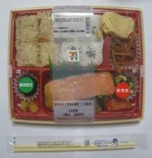 鮭はらみと煮物の御膳(二色御飯)
