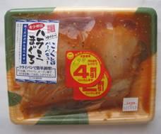 「ピカピカ大作戦」「くら寿司 牛丼」、そして「岩国蓮根肉みそ」