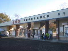 JRさわやかウォーキング「ご当地グルメ・スイーツ満載 旧東海道二川宿とのんほいパークを訪ねて」