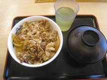 JRさわやかウォーキング「〜遠州三山 自分巡礼の旅〜 袋井の古刹 紅葉の油山寺と旧東海道を訪ねて」