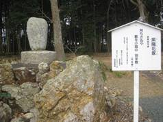 JRさわやかウォーキング「普門寺散策と二川宿めぐり」、そして「玉ねぎたまり漬」