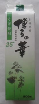 「酒&FOOD かとう」「うりずん」、そして「神戸牛しぐれ煮(すがた煮)」