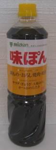 血中中性脂肪に、魚食の健康効果 スーパーオイル「オメガ3」を摂ろう!