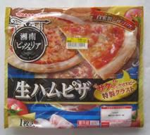 千客万来 プロ・業務用 能登珪藻土ピザ窯「Dogama K3(ドガーマ)」