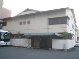 「グランドホテル浜松 聴涛館」、そして「送別会サプライズ10選」