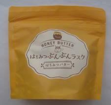 「真二郎のお手軽カフェごはん 春の食材を使った料理」【アサリと春キャベツの和風ペペロンチーノ】