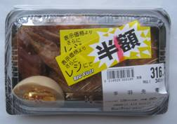 「土井善晴の料理は楽し」(1-5)「鶏手羽の煮込み」