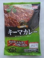 「駅に食あり」(1)JRニセコ駅「茶房ヌプリ」のカレー
