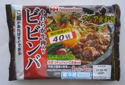 「ビビンバ」、そして「鶏天丼」「まぐろのポキのっけちらし寿司」「焼きさば丼」「ハムマヨおにぎり」「さばとひじきの炊き込みご飯」「竹の子ご飯」