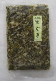 「上賀茂名産すぐき漬」、そして「淡竹の味噌炒め」