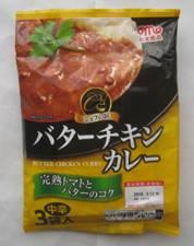 「梅錦」、そして「土井善晴の料理は楽し」(3-4)「卵とチーズのスパゲティ」