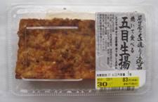 「ロッテリア エビバーガー味」、そして「いただきます 豆腐のおかず」