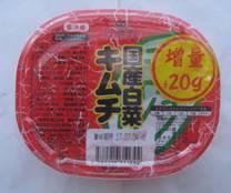「豆腐と豚バラのキムチ炒め」、そして「ふじのくに いきいきポークのトマト煮」「豆腐と豚肉のうま煮」「豚ヒレのピカタ」「豚と野菜のゴマ味噌スープ」