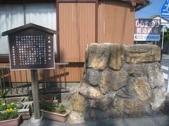 JRさわやかウォーキング「舞阪の潮風と旧東海道の歴史を訪ねて」、そして「ザンギ」