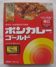 真二郎のお手軽カフェごはん「夏野菜を使った料理」