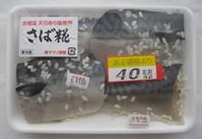 「いただきます 夏に食べたい沖縄料理」