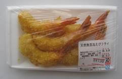 「米鶴」、そして「特撰ねぶた漬」