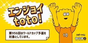 「水野式!」【京都風 カレーうどん】