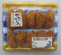おいしい牡蠣を食べましょう!