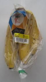 今月のおいしい1品!「バナナ」