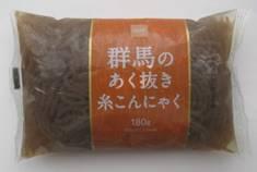「大庭英子のおいしい家ごはん」(9-2)「豚汁」
