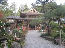 JRさわやかウォーキング「袋井の古刹 紅葉の油山寺と旧東海道を訪ねて」、そして「秀よし」