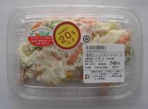 「大庭英子のおいしい昼ごはん」(6-2)「ポテトサラダ」、そして「ふじむら骨付鶏わか 5本セット」