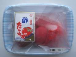 47都道府県・味めぐり「日本のお雑煮大全」①