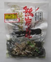 <正月に食す>(1) 松阪肉のすき焼き