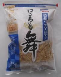 「大庭英子のおいしい家ごはん」(1-1)「餅と牛肉の韓国風炒め」