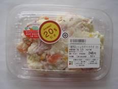 「Echigo Tsurukame」、そして「たまごジャムゆず味」