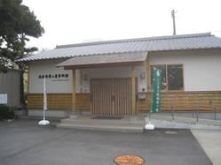 JRさわやかウォーキング「〜直虎歴史探訪〜 ぶらり浜松ウォーク〜歴史と産業の街を訪ねて〜」、そして「いぶりがっこ」