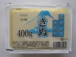 47都道府県・味めぐり「日本の鍋大全」①