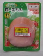 47都道府県・味めぐり「日本の鍋大全」②