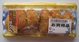 くらしの歳時記 2月【鮭と春キャベツのホワイトシチュー】