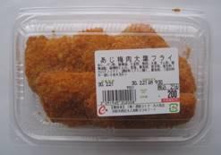 47都道府県・味めぐり「汁物大全」②