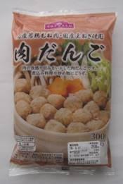 「大庭英子のおいしい家ごはん」(12-2)「白菜漬け鍋」