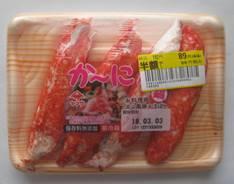 「初午」「浜松餃子味 香ばしさ再現」、そして「寝た芋」