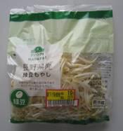 今がおいしい旬の食材 3月【ちらし寿司】