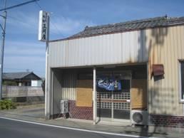 「三河屋」、そして「浜松の放置竹 「厄介者」舞阪のカキ棚に」