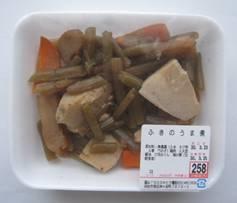 「梅錦」「ふきのうま煮」「バウムクーヘン」、そして「「神様」の酒 神髄感じて 小松・農口尚彦研究所」