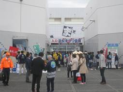 JRさわやかウィーキング「〜静岡プレDC記念〜 やらまいか!の心を訪ねて「中田島砂丘と浜松まつり会館」」、そして「パシフィック・リム アップライジング(PACIFIC RIM: Uprising)」