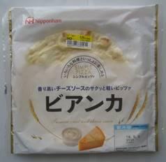 「ウナギ増へ新養殖法 愛知県水産試験場が考案」「ビアンカ」、そして「さつまの黒酢炊き黒豚角煮」